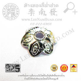 https://v1.igetweb.com/www/leenumhuad/catalog/e_1111870.jpg