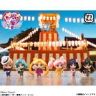 PETIT CHARA! SAILOR MOON  SOLDIERS OF THE OUTER SOLAR SYSTEM : P-bandai