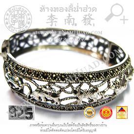 http://v1.igetweb.com/www/leenumhuad/catalog/e_929536.jpg