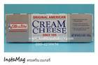 (จำหน่ายที่หน้ารัานเท่านั้น)ครีมชีส cream cheese elle&vire วัตถุดิบสำหรับทำเบเกอรี่ ที่ครบครัน เบเกอรี่