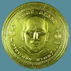 เหรียญอาจารย์ชัย บางเหรียง วัดราษฎร์อุปถัมย์ จ.พังงา
