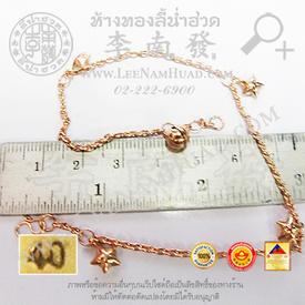 https://v1.igetweb.com/www/leenumhuad/catalog/e_872164.jpg