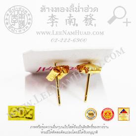 http://v1.igetweb.com/www/leenumhuad/catalog/e_1002146.jpg