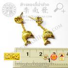 ต่างหูทองระย้าโลมา(น้ำหนัก1สลึง)(โดยประมาณ3.8กรัม) ทอง 96.5%