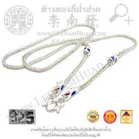https://v1.igetweb.com/www/leenumhuad/catalog/p_1747233.jpg