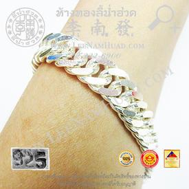https://v1.igetweb.com/www/leenumhuad/catalog/e_1086776.jpg
