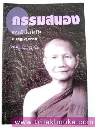 http://v1.igetweb.com/www/triluk/catalog/p_315699.jpg