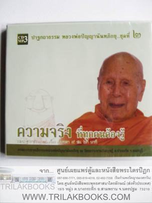http://www.igetweb.com/www/triluk/catalog/p_1046816.jpg