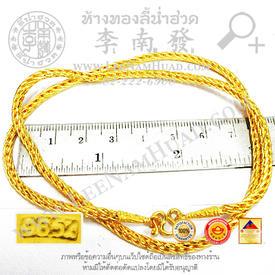 https://v1.igetweb.com/www/leenumhuad/catalog/e_1112392.jpg