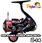 รอก DAIWA KOHGA 2508 PE-H