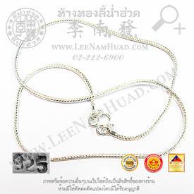 https://v1.igetweb.com/www/leenumhuad/catalog/e_1012194.jpg