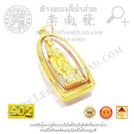 https://v1.igetweb.com/www/leenumhuad/catalog/p_1453748.jpg