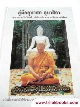 http://www.igetweb.com/www/triluk/catalog/p_296440.jpg