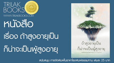 http://www.igetweb.com/www/triluk/catalog/e_1549966.jpg