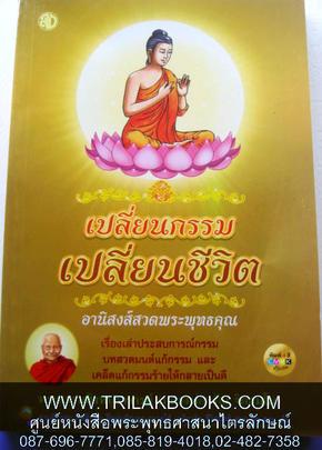http://www.igetweb.com/www/triluk/catalog/p_578178.jpg