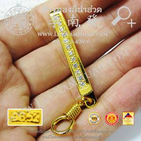 https://v1.igetweb.com/www/leenumhuad/catalog/e_1504212.jpg
