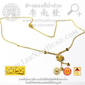 https://v1.igetweb.com/www/leenumhuad/catalog/p_1986748.jpg