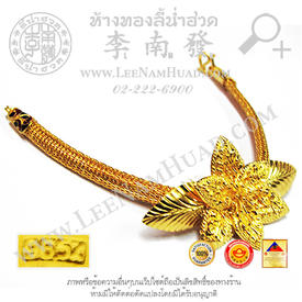 https://v1.igetweb.com/www/leenumhuad/catalog/p_1735408.jpg