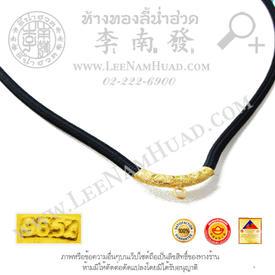 http://www.igetweb.com/www/leenumhuad/catalog/e_1440216.jpg