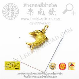 https://v1.igetweb.com/www/leenumhuad/catalog/p_1458453.jpg