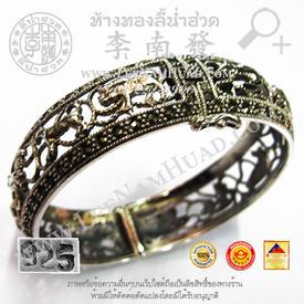 https://v1.igetweb.com/www/leenumhuad/catalog/p_1026343.jpg