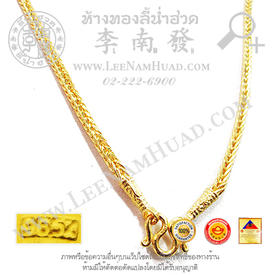 https://v1.igetweb.com/www/leenumhuad/catalog/e_1084964.jpg