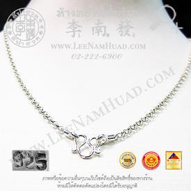 https://v1.igetweb.com/www/leenumhuad/catalog/p_1468903.jpg