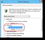 การเปิด-ปิดการทำงาน Turn off hard disk after