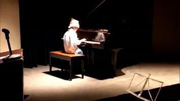 เชิญชมการแสดงไวโอลิน เปียโน ของนักเรียน
