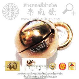 https://v1.igetweb.com/www/leenumhuad/catalog/p_1286641.jpg