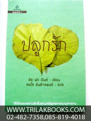 http://v1.igetweb.com/www/triluk/catalog/p_562819.jpg