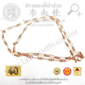 http://v1.igetweb.com/www/leenumhuad/catalog/p_1014024.jpg