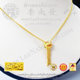 https://v1.igetweb.com/www/leenumhuad/catalog/e_1524016.jpg