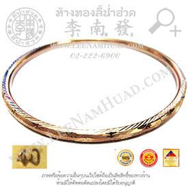 https://v1.igetweb.com/www/leenumhuad/catalog/p_1285848.jpg
