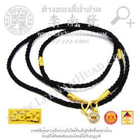https://v1.igetweb.com/www/leenumhuad/catalog/p_1020735.jpg