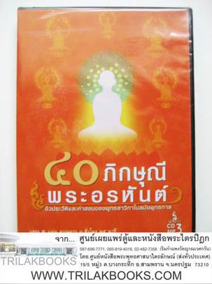 http://www.igetweb.com/www/triluk/catalog/p_1030834.jpg