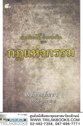 http://www.igetweb.com/www/triluk/catalog/p_682869.jpg