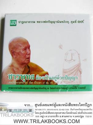 http://www.igetweb.com/www/triluk/catalog/p_1050040.jpg