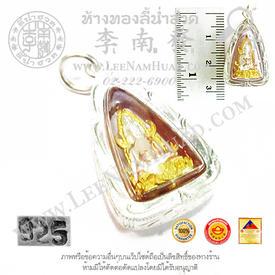 http://v1.igetweb.com/www/leenumhuad/catalog/p_1339361.jpg
