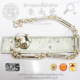 https://v1.igetweb.com/www/leenumhuad/catalog/e_882745.jpg