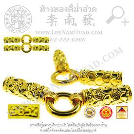 https://v1.igetweb.com/www/leenumhuad/catalog/p_1217871.jpg