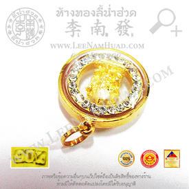 https://v1.igetweb.com/www/leenumhuad/catalog/e_1069647.jpg