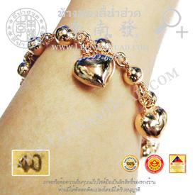 http://v1.igetweb.com/www/leenumhuad/catalog/e_1129819.jpg