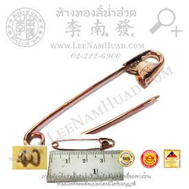 https://v1.igetweb.com/www/leenumhuad/catalog/e_1116523.jpg