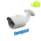 กล้องกระบอก Longse LBH48CV130