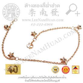 https://v1.igetweb.com/www/leenumhuad/catalog/p_1301423.jpg