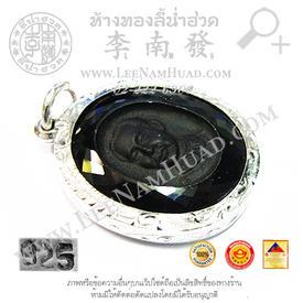 https://v1.igetweb.com/www/leenumhuad/catalog/p_1567589.jpg
