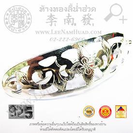 https://v1.igetweb.com/www/leenumhuad/catalog/p_1385545.jpg
