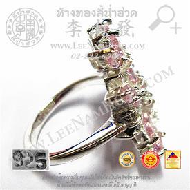 http://v1.igetweb.com/www/leenumhuad/catalog/e_934324.jpg
