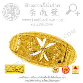 https://v1.igetweb.com/www/leenumhuad/catalog/e_1050224.jpg